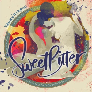 Sweetbitter | A Sappho Podcast
