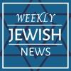 Weekly Jewish News (WJN) artwork