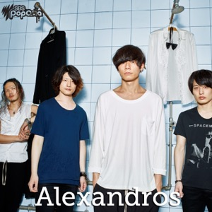 The J-Rock Sessions with Alexandros
