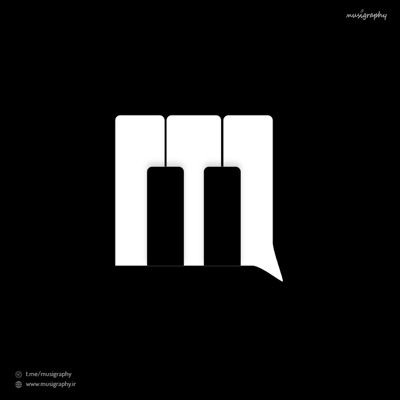 موزیگرافی | musigraphy