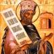 Псалмы на каждый день (Daily Psalms in Slavonic)