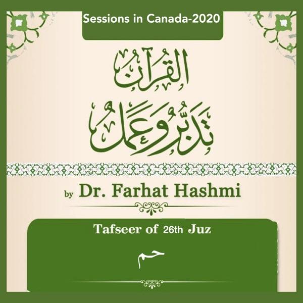 Al-Quran_Tadabbur_Wa_Amal-Juz-26-Canada-2020
