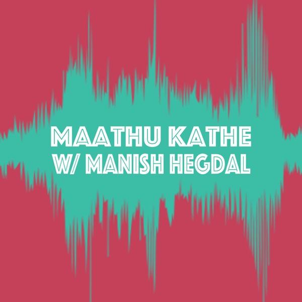 Maathu Kathe