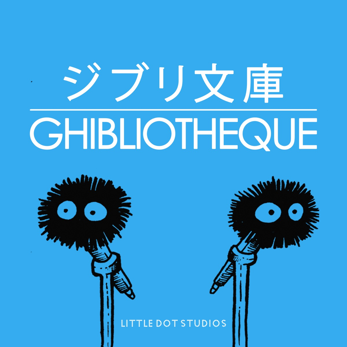 Pom Poko | Ghibliotheque LIVE at the British Museum