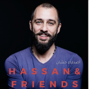 Hassan & Friends | أصدقاء حسَّان