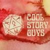 Cool Story Guys artwork