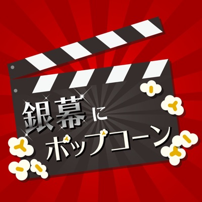 IGN JAPAN 銀幕にポップコーン:Hiroshi Noguchi