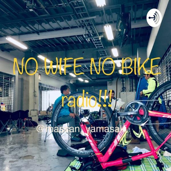 no WIFE no BIKE radio!!!