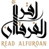 Quran Recitation - Hashem Nabil   تلاوة القرآن - هاشم نبيل artwork
