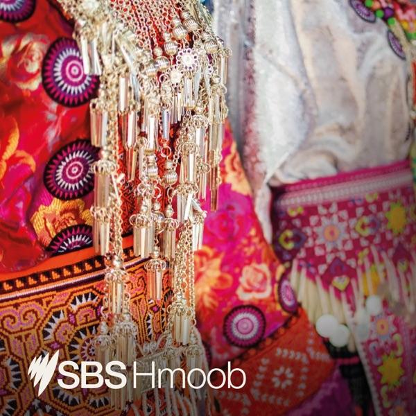 SBS Hmong
