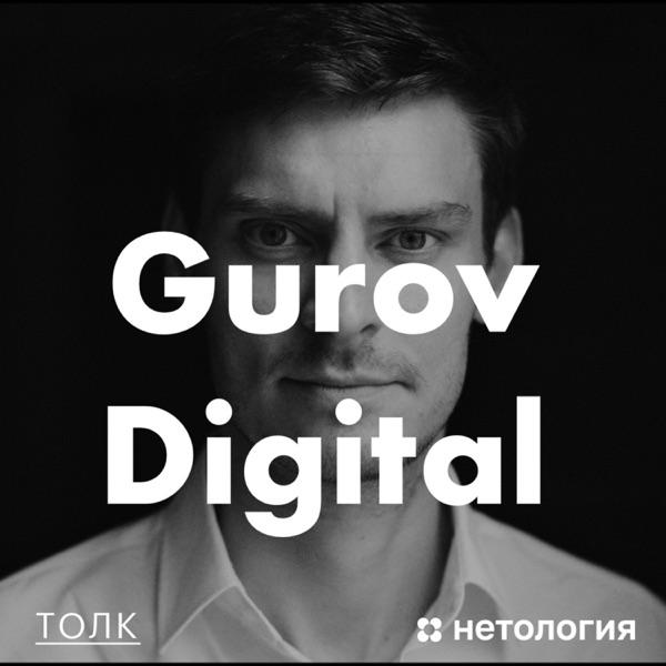 Gurov Digital image