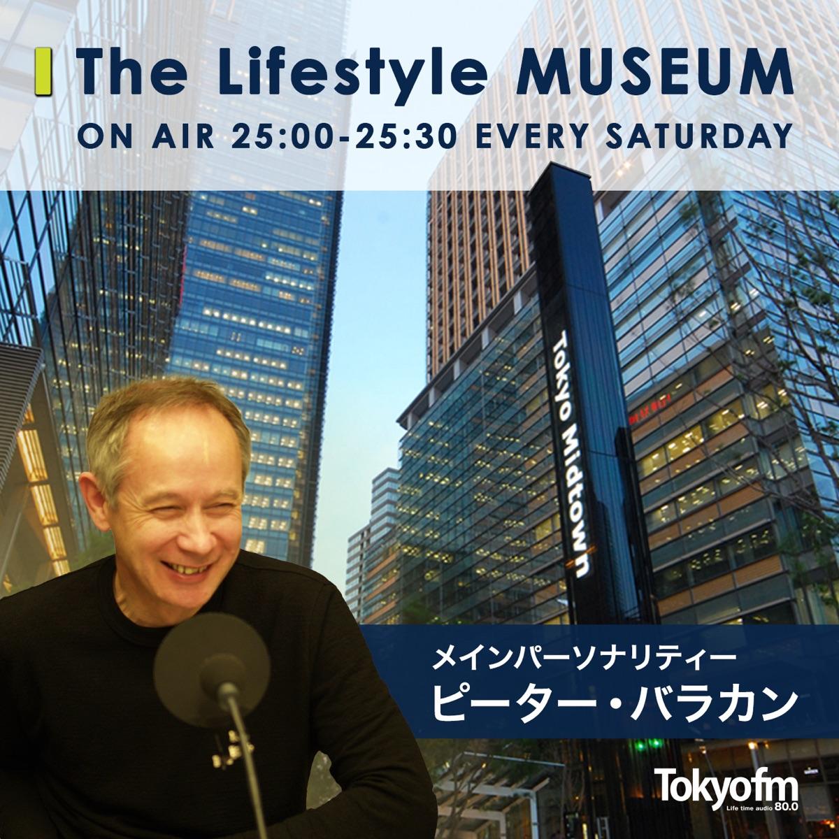 澁谷梨絵さん_Tokyo Midtown presents The Lifestyle MUSEUM_vol.543
