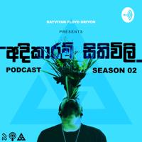 Adikaram Sithivili Podcast
