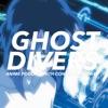 Ghost Divers artwork