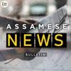 Assamese News Bulletin artwork