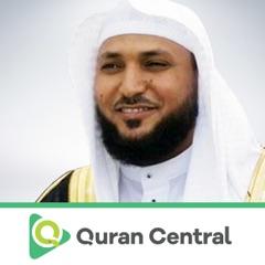 Maher Al Mueaqly