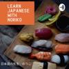 Learn Japanese with Noriko