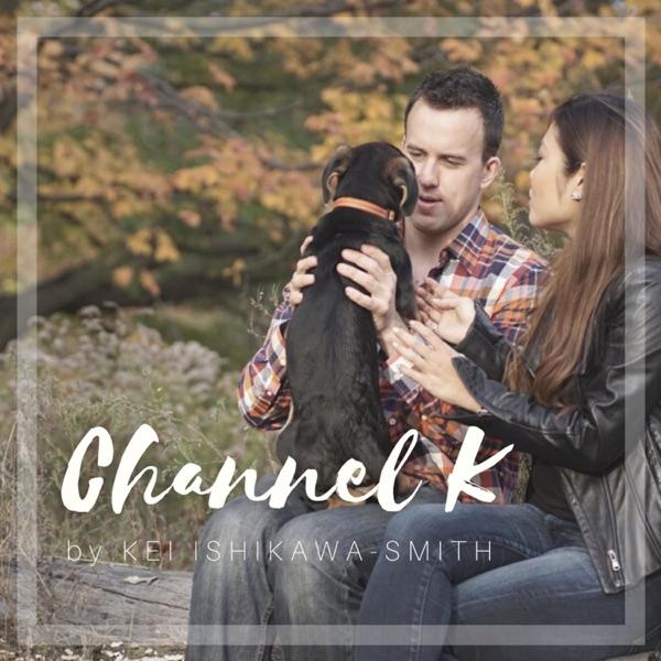Channel K - 海外生活|国際結婚|フリーランス|マーケティング