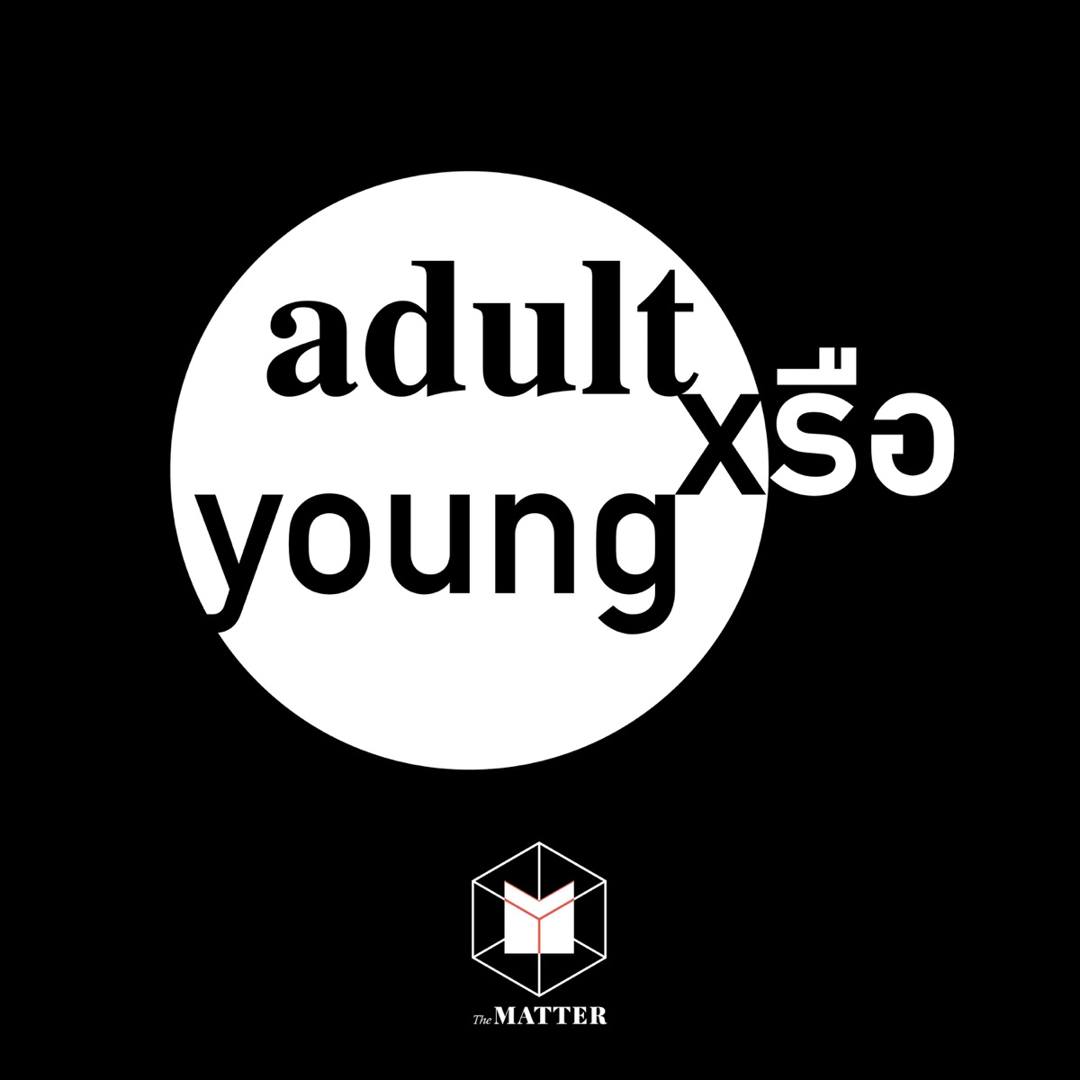 Adult หรือ Young