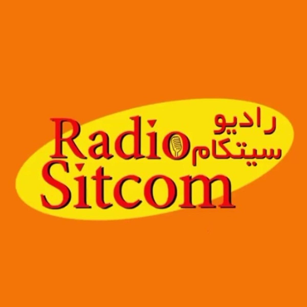 Radio Sitcom