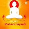 Mahavir Jayanti  artwork