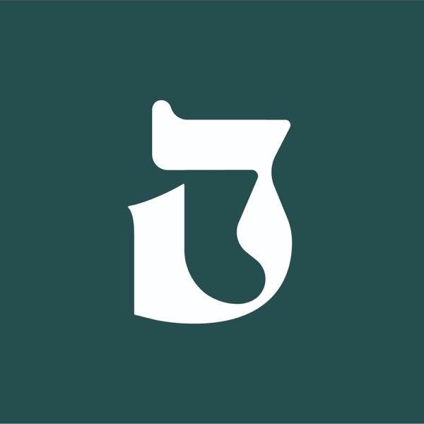 Daf Yomi: Babble on Talmud Artwork