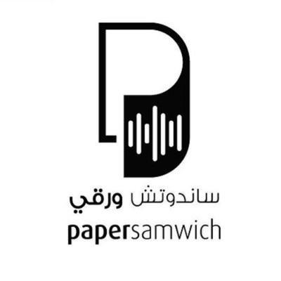 PaperSamwich ساندوتش ورقي:PaperSamwich ساندوتش ورقي