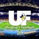 Ukraine + Football