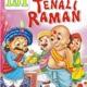 Tenali Raman Ki Manoranjak Kahaniya / Interesting Stories In Hindi