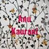 Anu Kaurani artwork