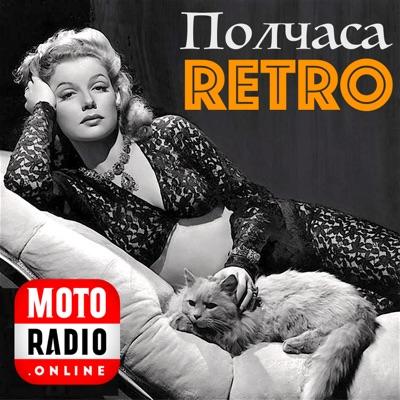 Полчаса Ретро:MOTORADIO (ex ROKS 102FM)
