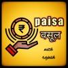 Paisa Vasool with Rajesh