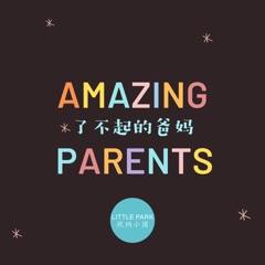 Amazing Parents 了不起的爸妈