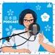 YUYUの日本語Podcast【Japanese Podcast】