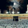The Nobel Quran - Ramadan 2019 Makkah