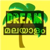 Dream Malayalam podcast