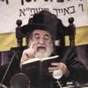 Torah En Español, Por Benjamín F.