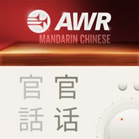 AWR Mandarin (官话) Chinese (APE  安德品安歌) podcast