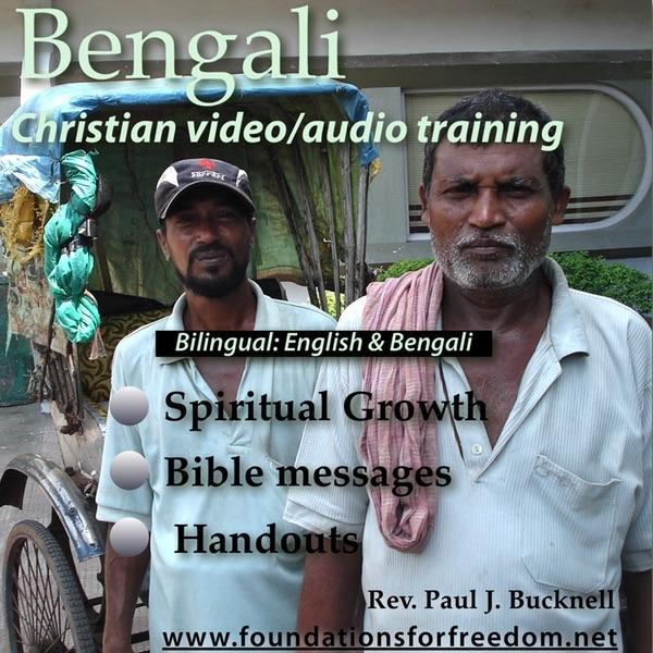 Bengali Christian Discipleship Training: Cross Training and Initiating Spiritual Growth in the Church