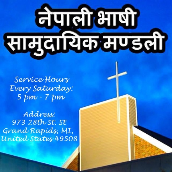 Nepali Speaking Community Church