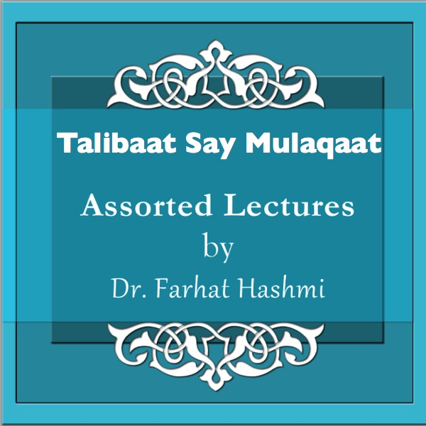 Assorted-Lecuture-Talibaat-Say-Mulaqaat