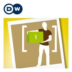 Deutsch - warum nicht?| قسمت اول | یادگیری آلمانی | Deutsche Welle