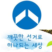 3.뮤직박스 - DJ방송 podcast