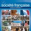 ALMA語学教材La société française