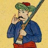 Ottoman History Podcast artwork