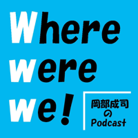 Where were we! podcast