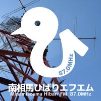ひばりFM番組ページ podcast