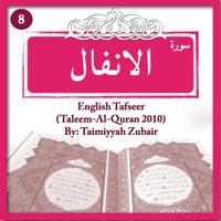Tafseer-Surah-Al-Anfal-8 podcast