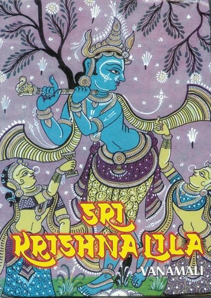 Sri Krishna Lila