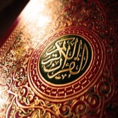 الشيخ ماهر المعيقلي:islami